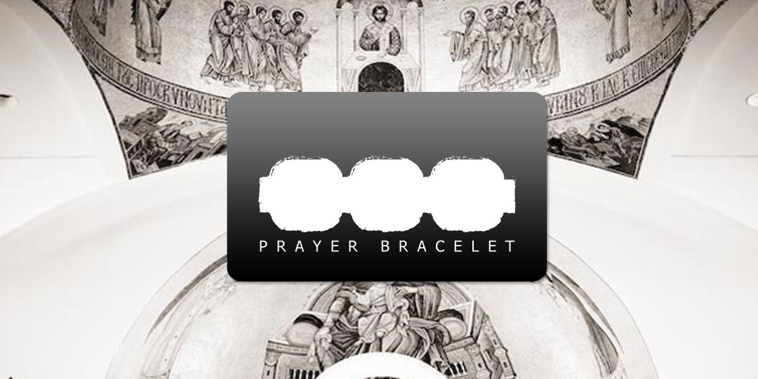 New Logo and Re-Design For Prayer-Bracelet.com
