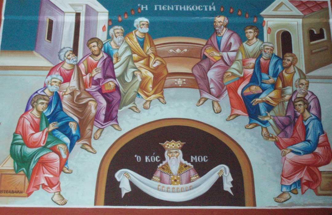 The Pentecost Celebration
