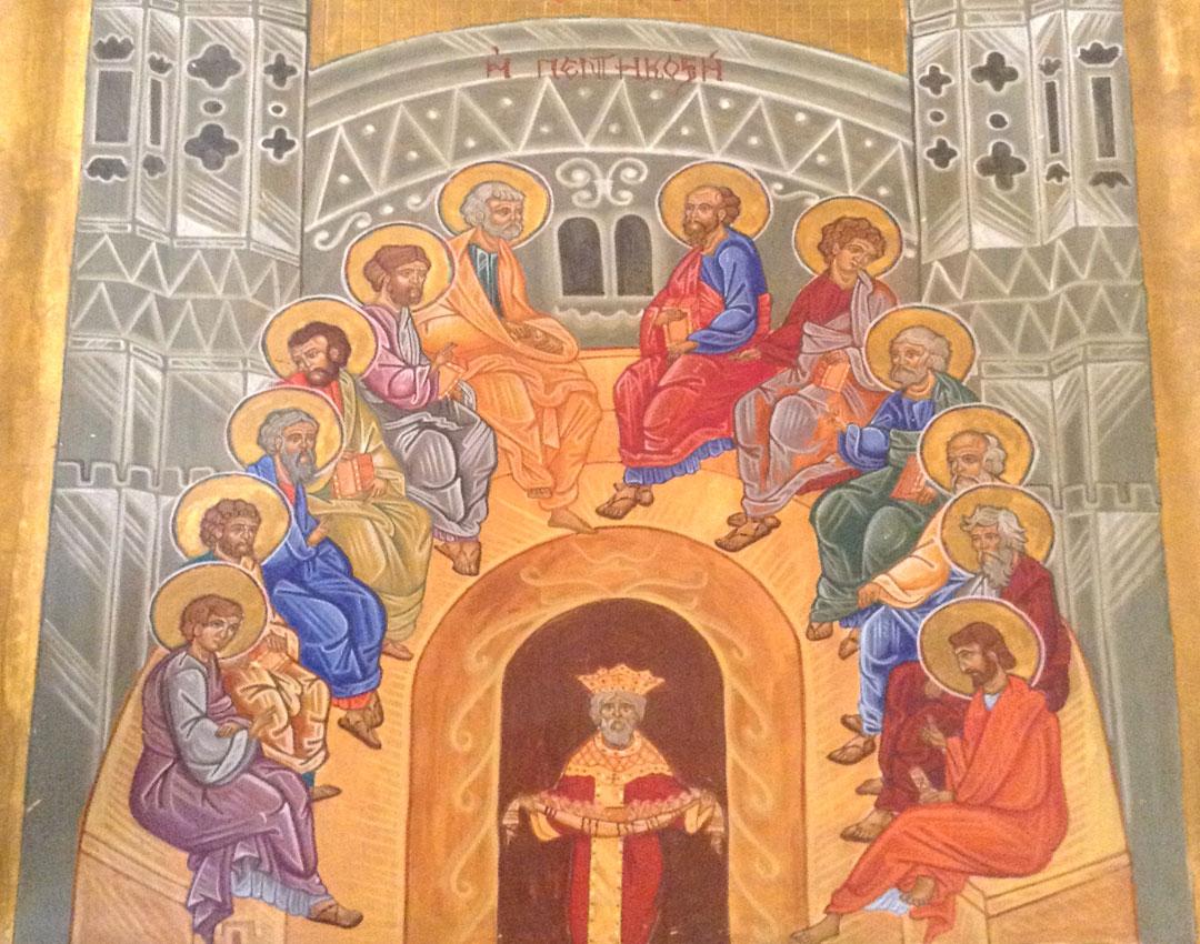 Pentecost – The History