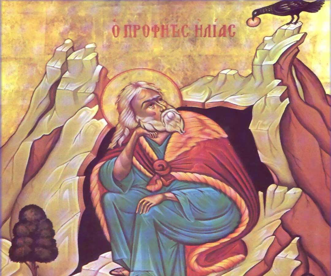 The Great Prophet Elias