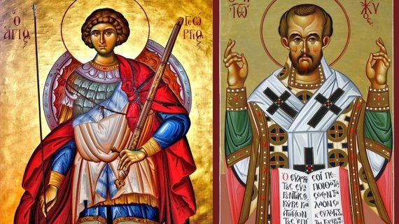 Who Were Saint George and John Chrysostom